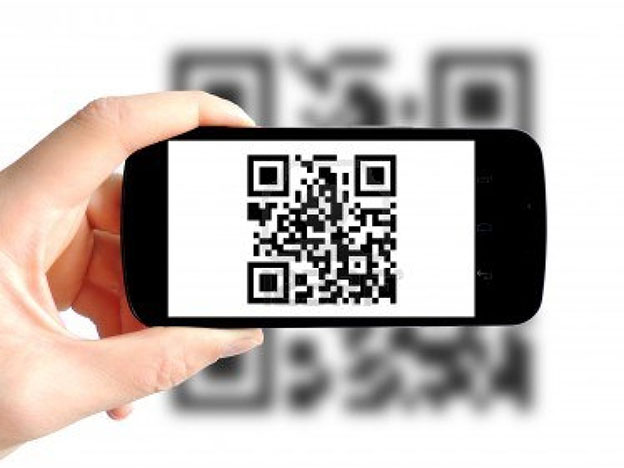 http://clickmyemails.com/wp-content/uploads/2017/09/QR-codes-Great-allies-of-mobile-marketing-and-discount-coupons.jpg